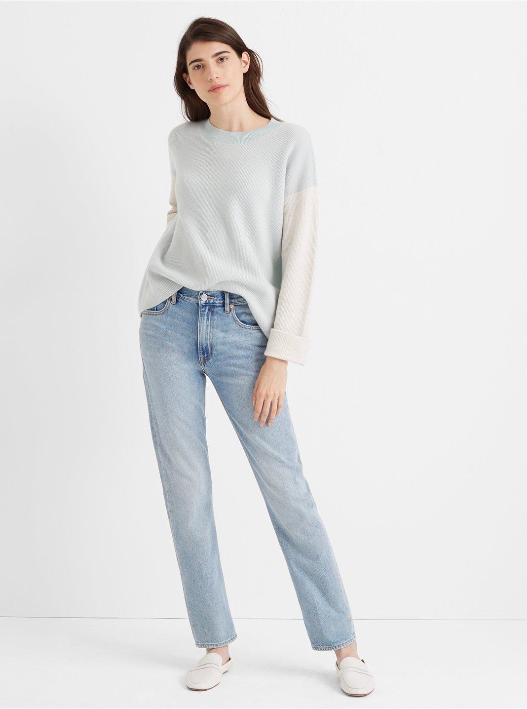 클럽 모나코 스플릿 백 스웨터 Club Monaco Arya Split-Back Sweater,Mint Multi