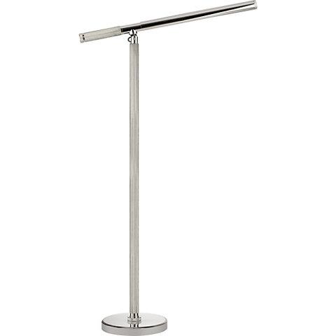 Barrett Knurled Boom Arm Floor Light In, Boom Arm Floor Lamp