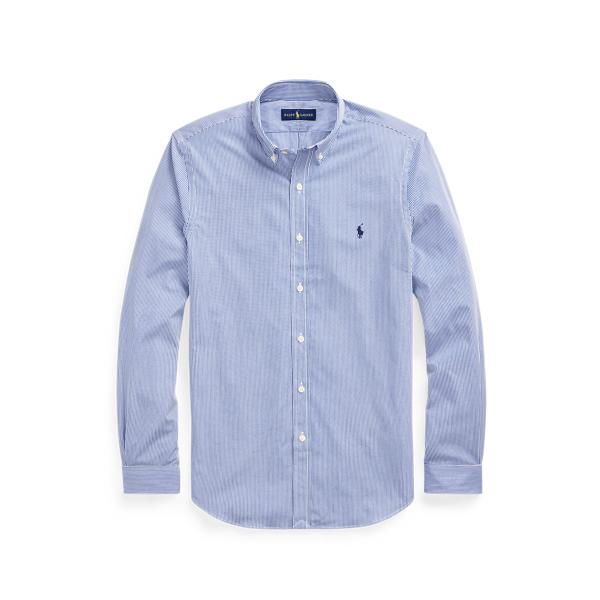 Ralph Lauren Classic Fit Striped Stretch Poplin Shirt In Blue