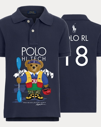 Boy's Hi Tech Polo Shirt